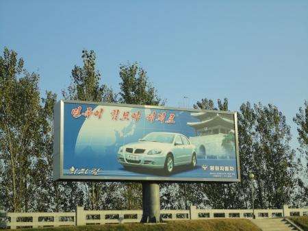 The car advertisement